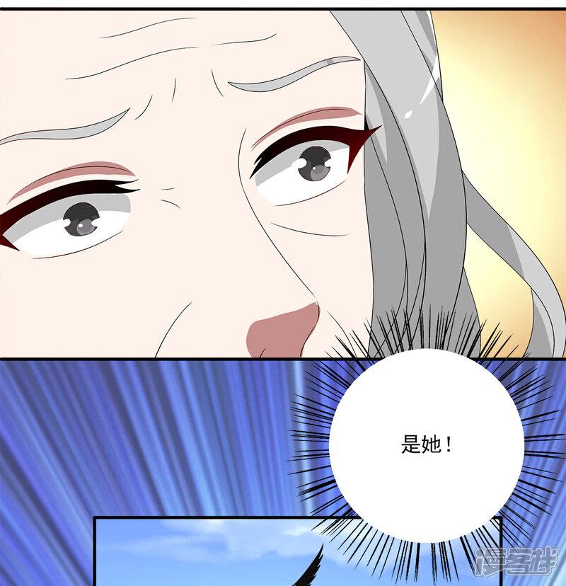 洛小妖210 (6)-2.jpg