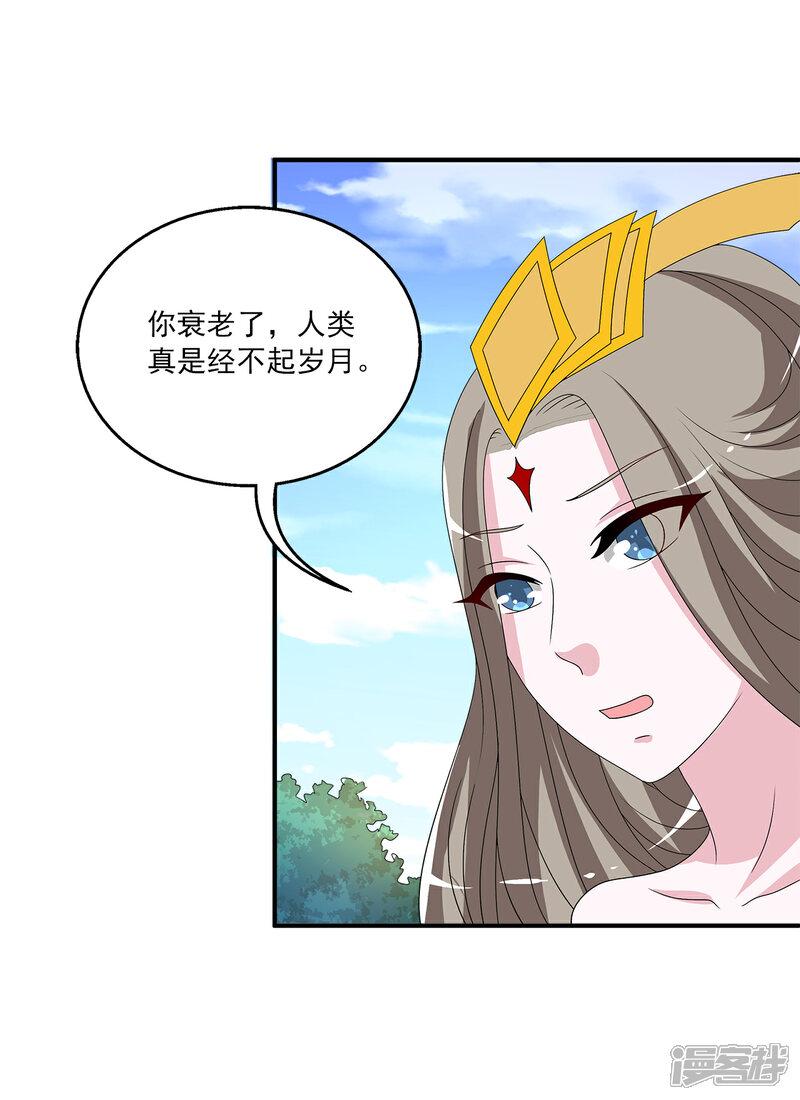 洛小妖210 (8).jpg