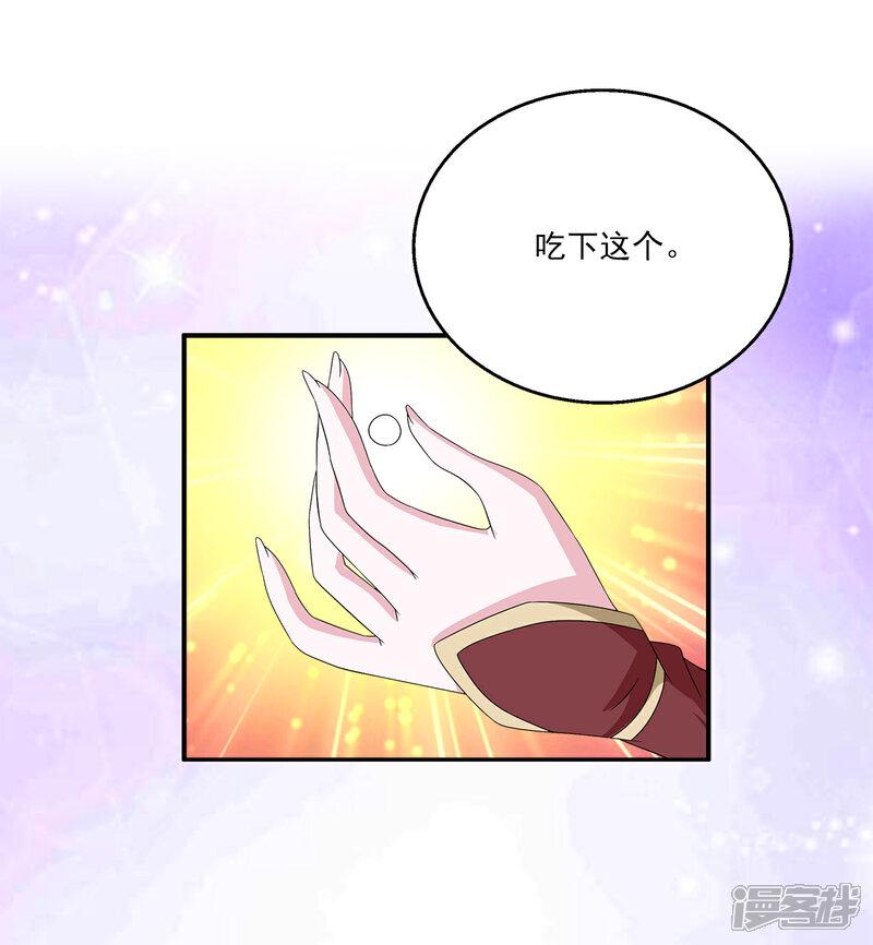 洛小妖210 (9).jpg