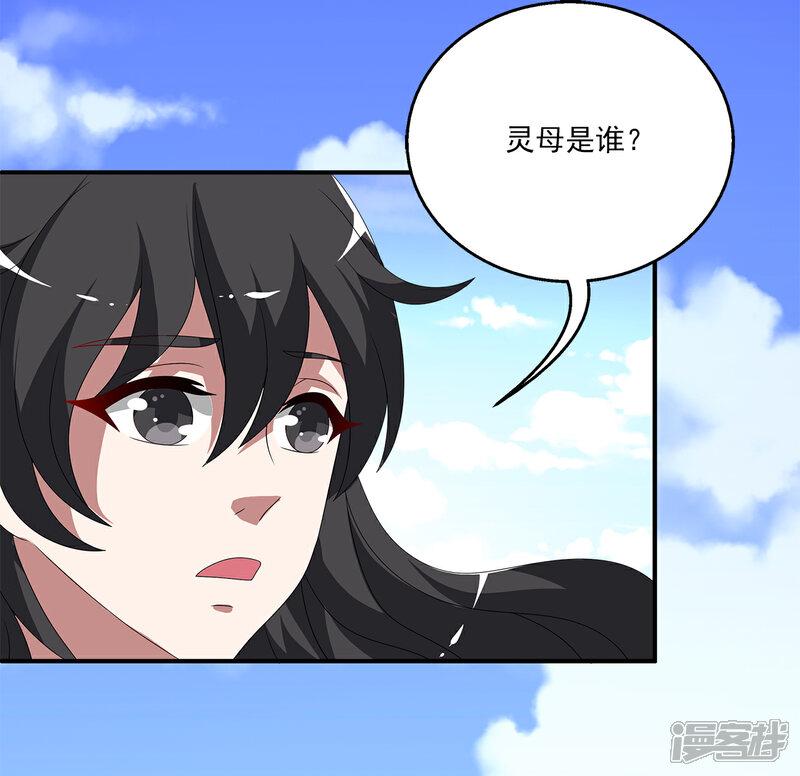洛小妖211 (3)-2.jpg