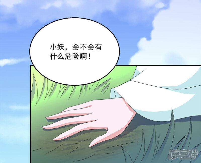 洛小妖211 (4).jpg