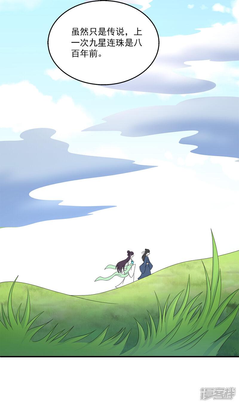 洛小妖211 (3)-4.jpg