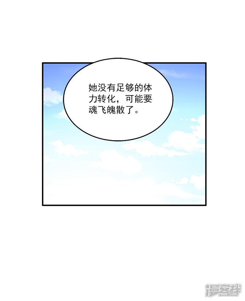 洛小妖211 (5)-3.jpg