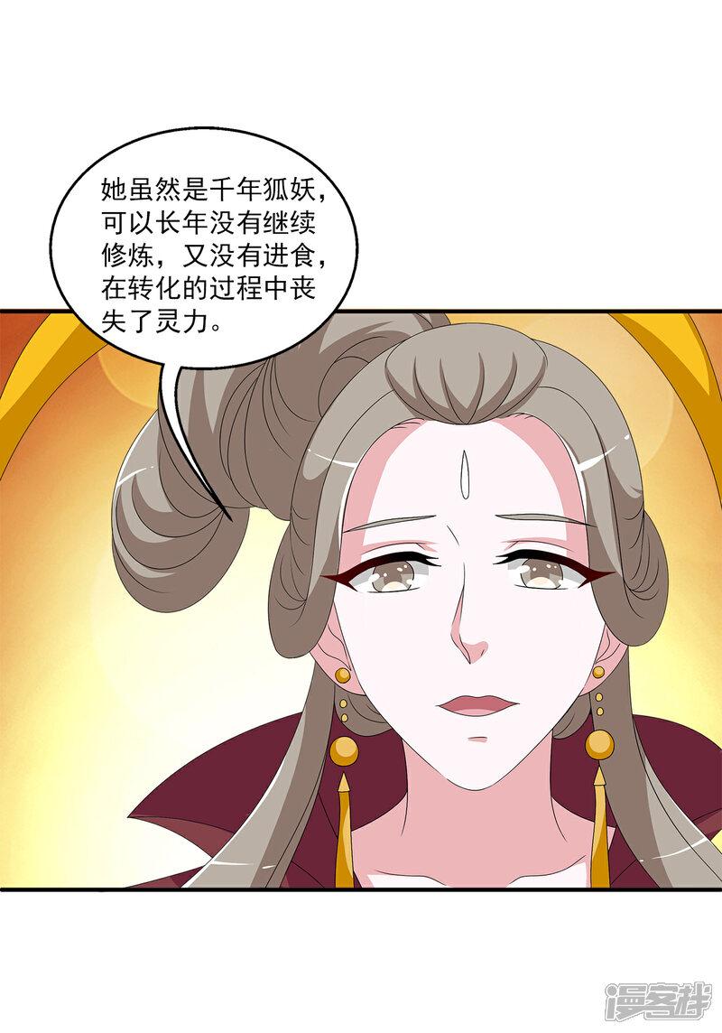 洛小妖211 (6)-3.jpg