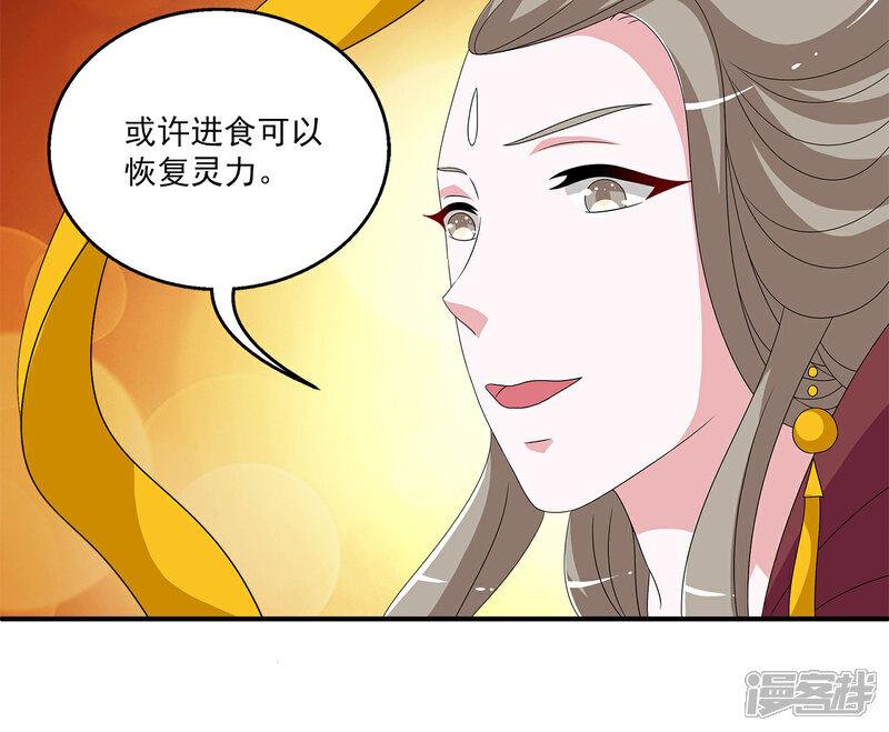 洛小妖211 (7)-3.jpg