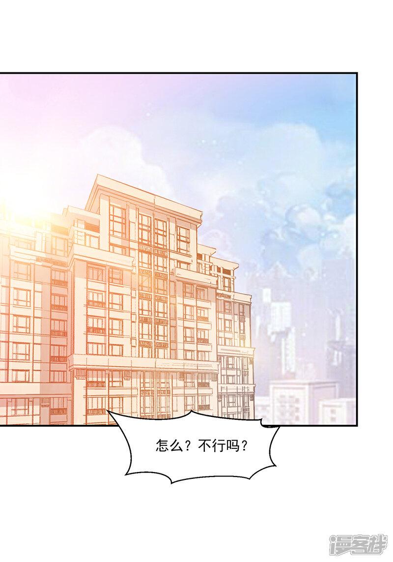 好人卡64-02.jpg