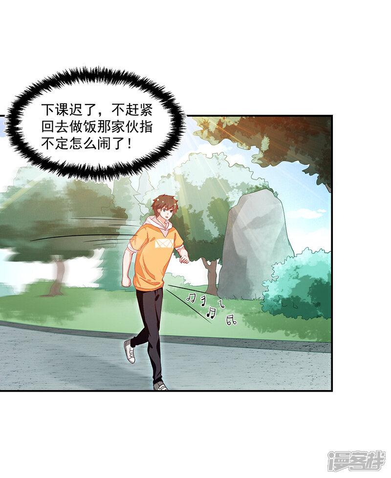 好人卡65-09.jpg