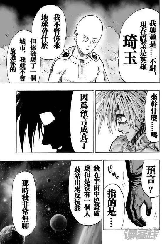 阿拉蕾漫画角色简介_咪咕动漫大全_新浪博客