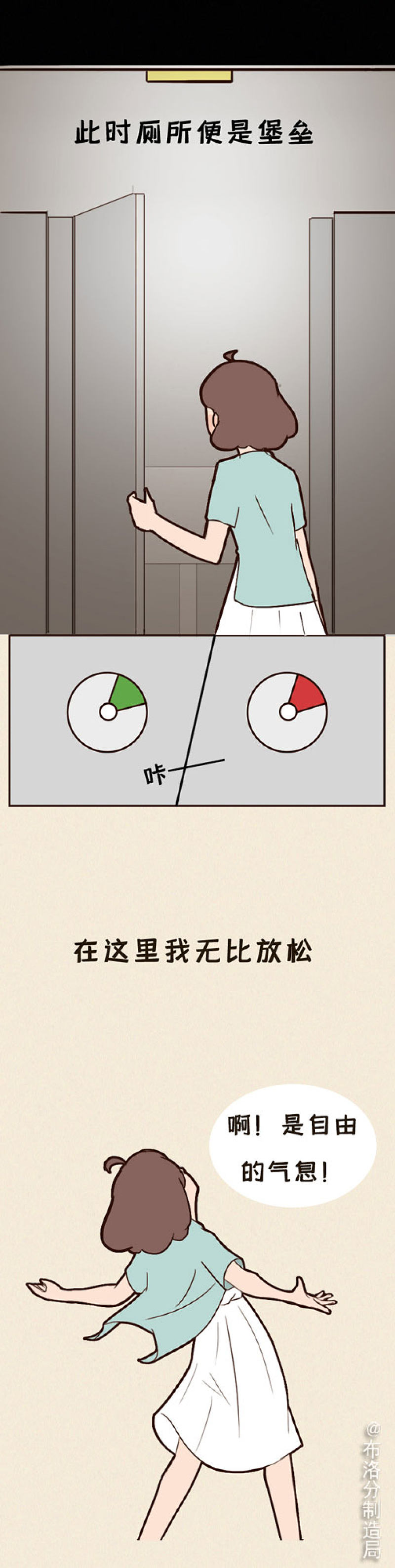 社恐2-2.jpg