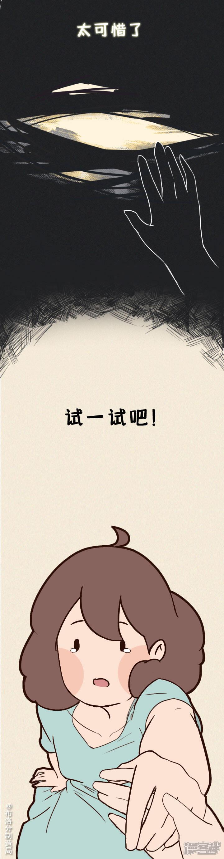社恐5-2.jpg