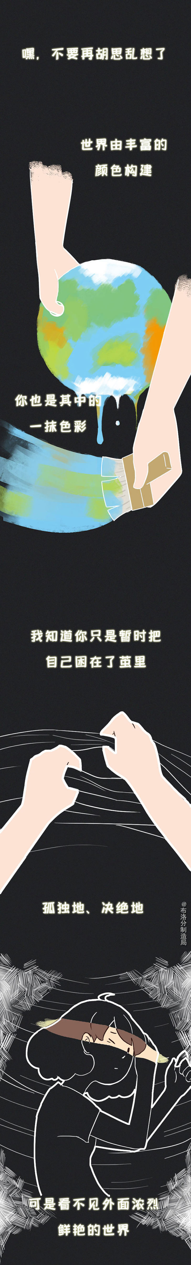 社恐5-1.jpg