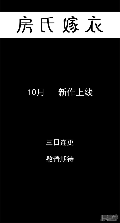预告2_04.jpg