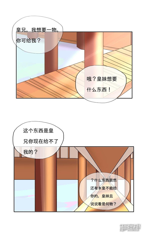 1568643280779.jpg