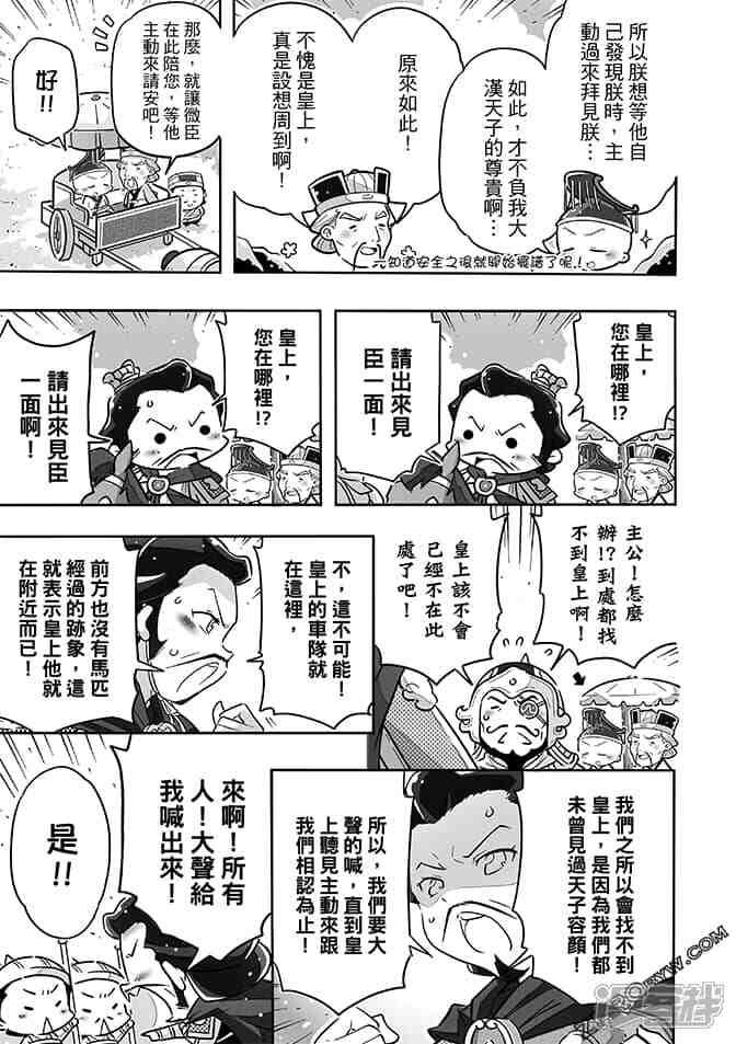 漫画row