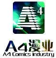 A4漫业-滴水漫画