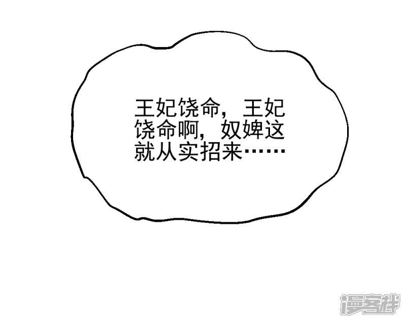 6711_03.jpg