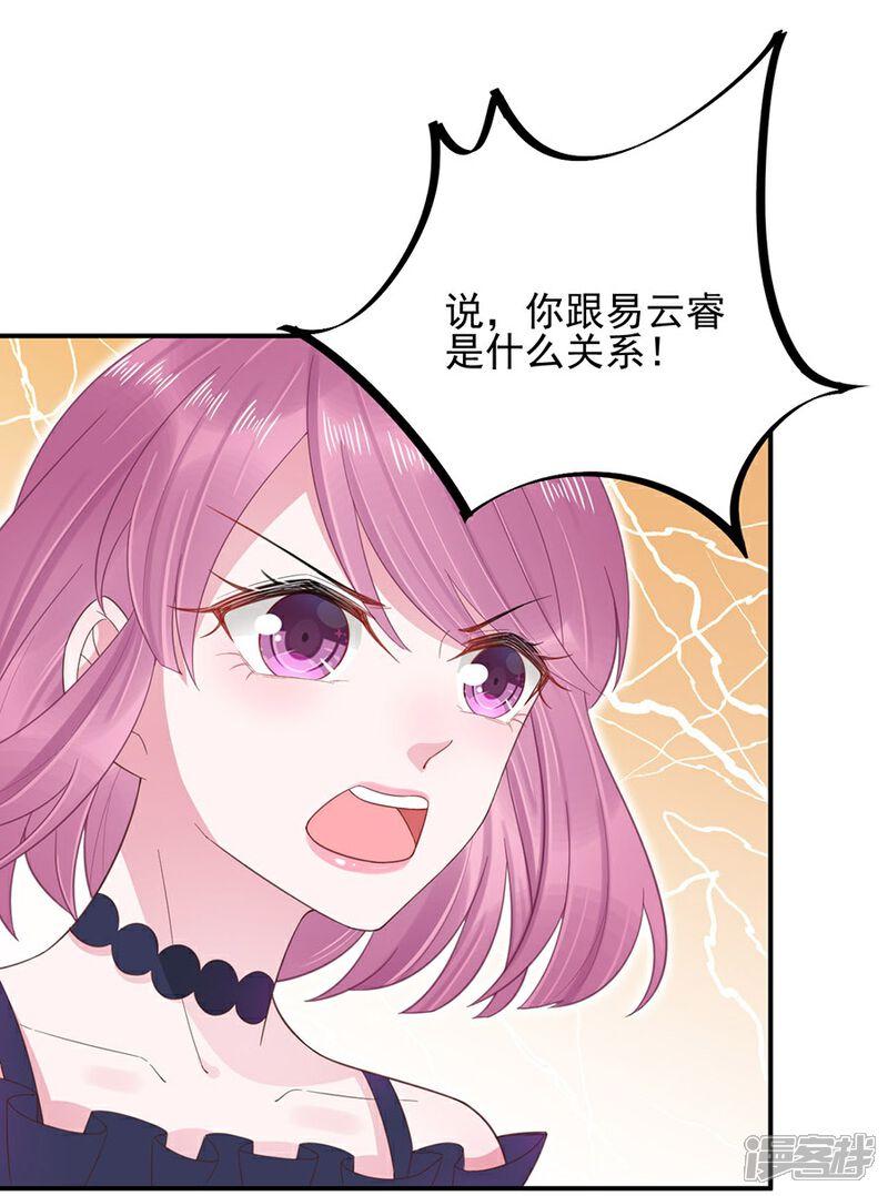 【女主小说】重生之盛世宠后.txt - 网盘云资源 - 小白盘