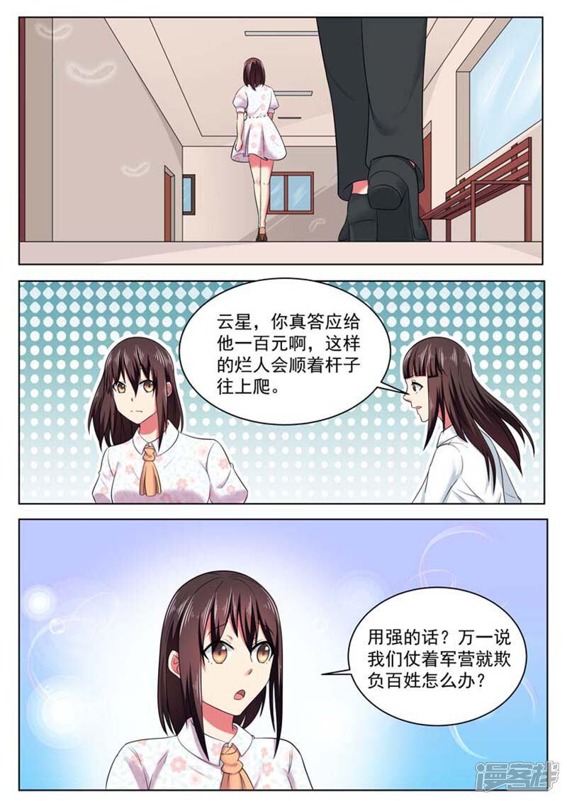 漫画 | 重生之最好时光_手机搜狐网