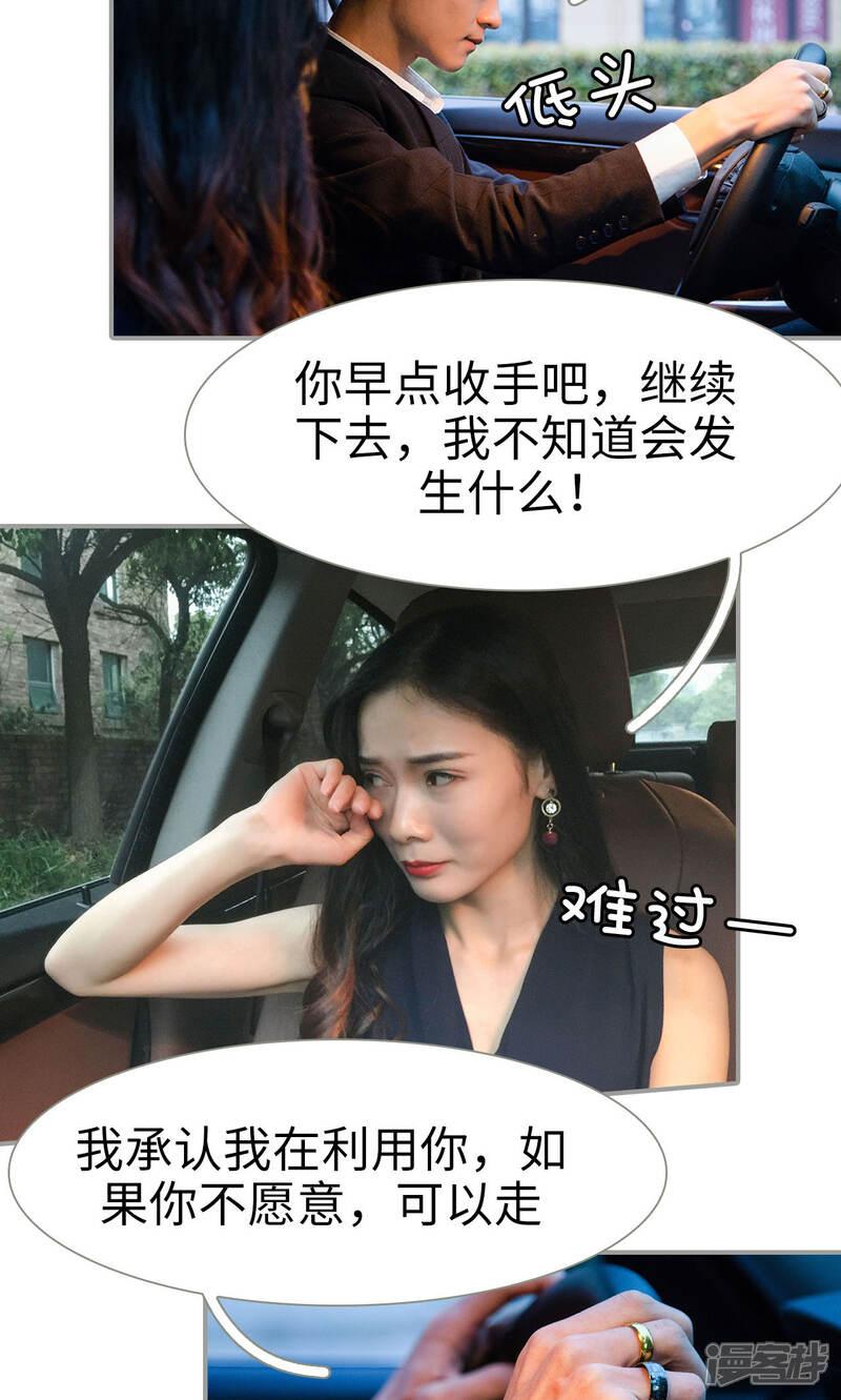 帝国总裁的天价逃妻(霍柒柒)最新章节免费阅读无弹窗-秀书网