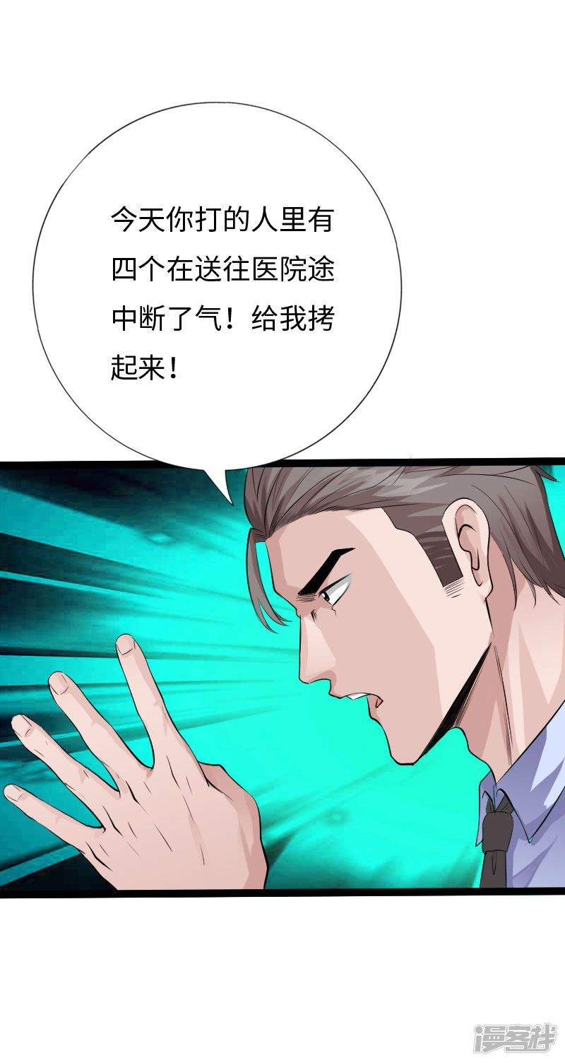 绝品战龙保镖-黑夜不寂寞-都市言情-258中文网手机阅读