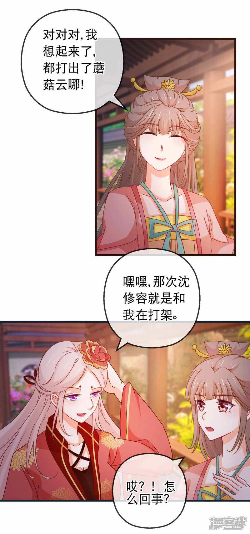 [综武侠]师尊大人(温家九公子)最新章节_[综武侠]... _二九小说网