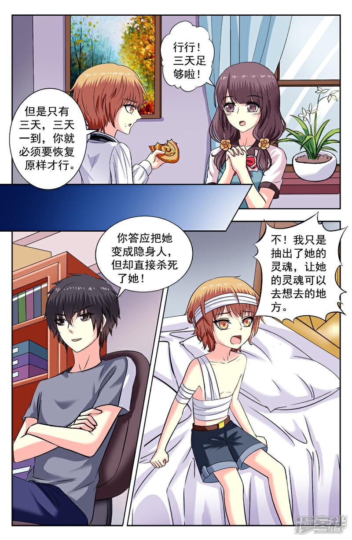 冲突漫画100话svip 冲突韩漫svip免费阅读