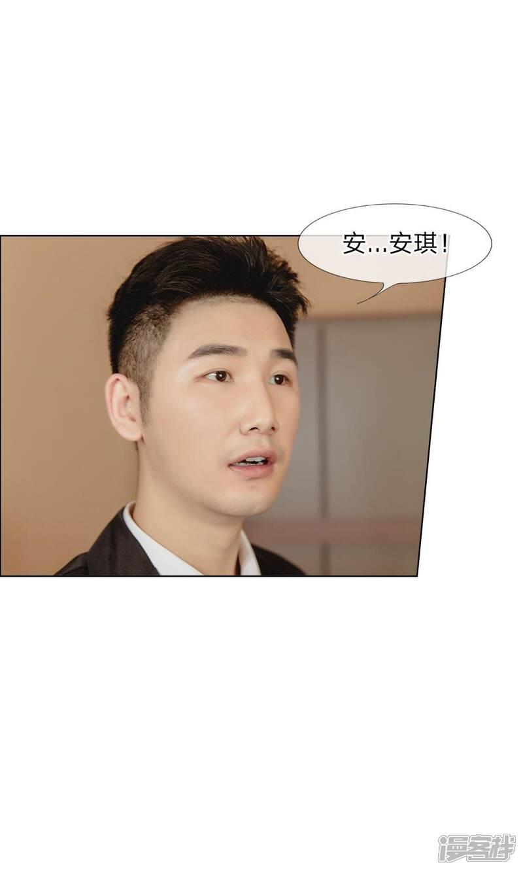 第26话还有脸解释-国民少帅爱上我(真人漫)-传奇漫业(第1张)