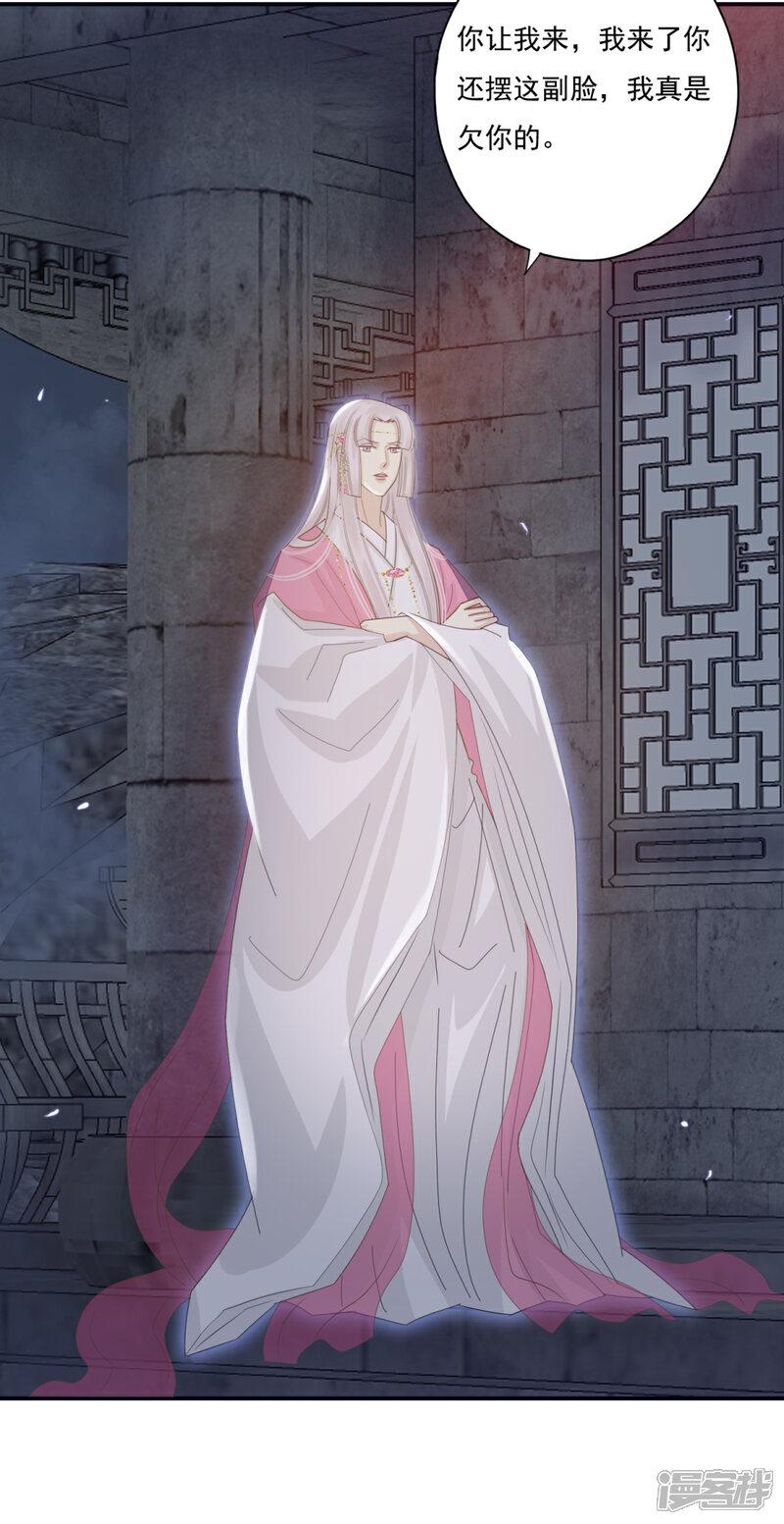 嫡女毒妃摄政王的心尖宠 嫡女惊华溺宠神医狂妃