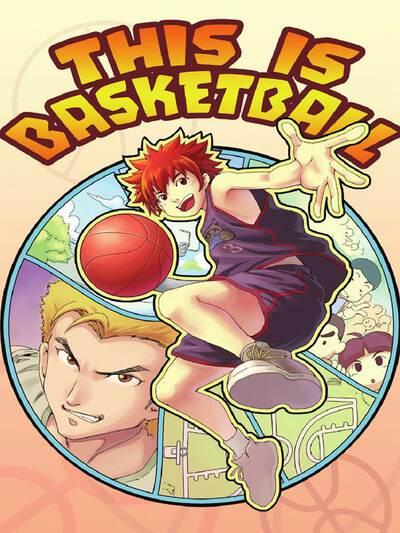 THIS IS BASKETBALL的封面图